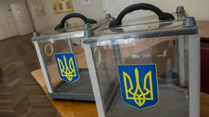 Місцеві вибори в Україні та загроза білоруського сценарію