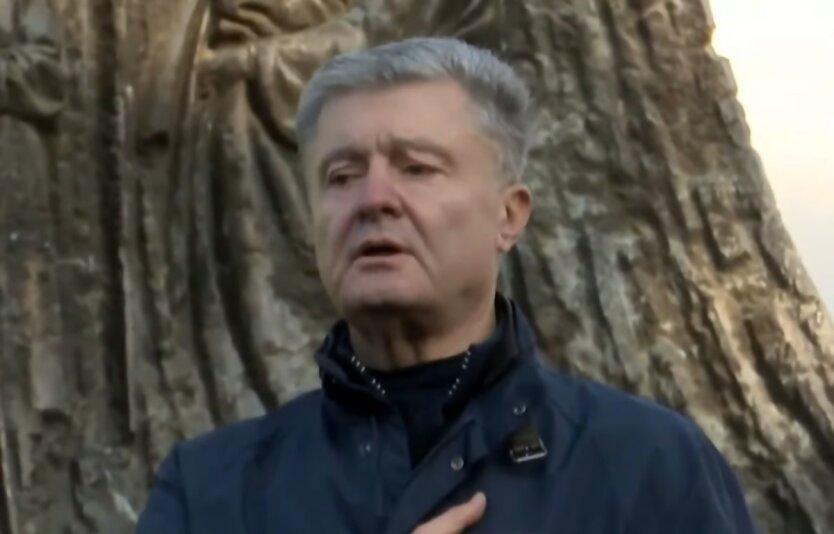 Коррупция в Украине,Европейская солидарность,Слуга народа,ОПЗЖ,Батькивщина
