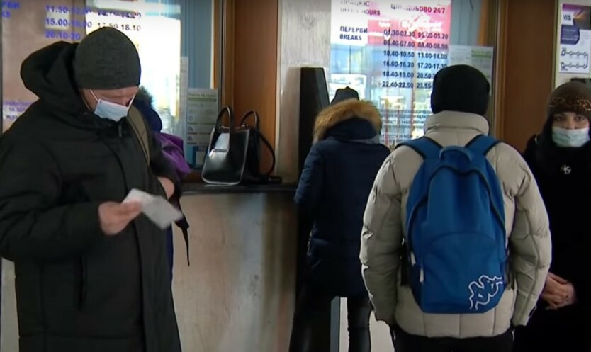 Укрзализныця заявила о приостановке продажи билетов