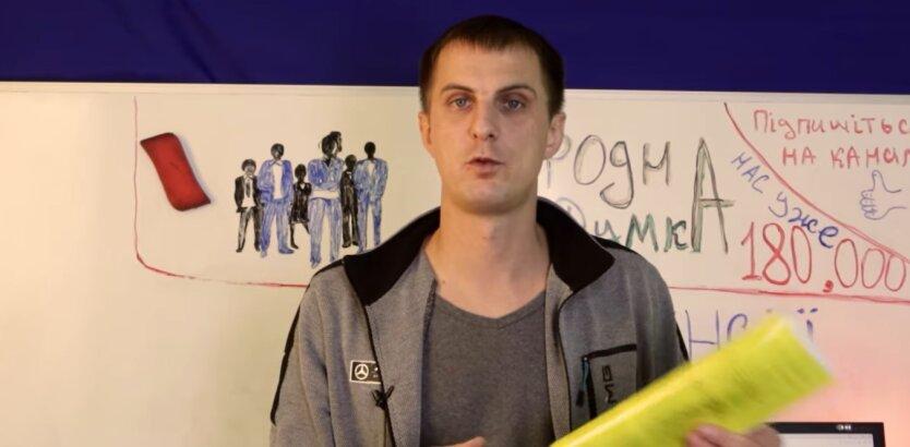 Пенсии в Украине, ПФУ, доплата к пенсиям