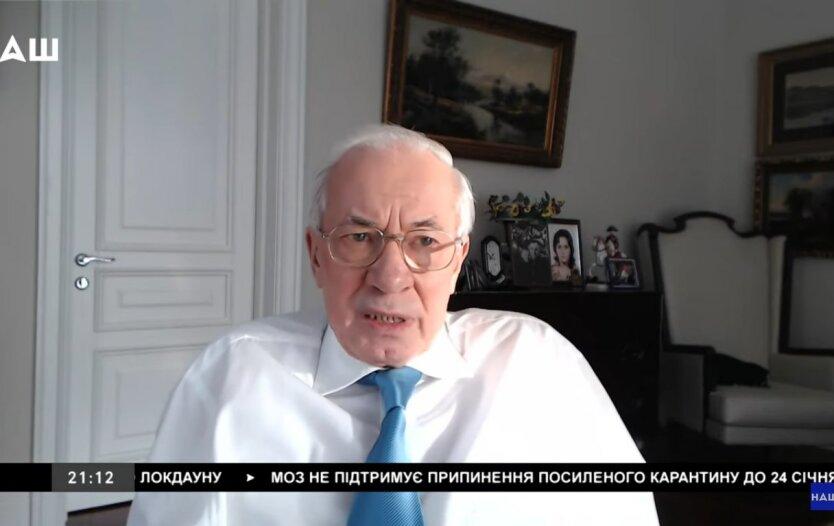 "Николай Азаров, телеканал ""Наш"", Нацсовет"