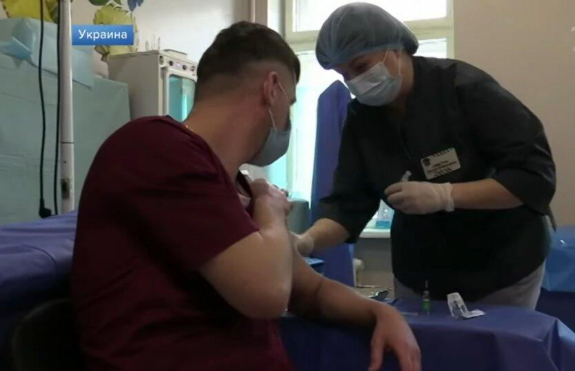Вакцинация в Украине, учителя, Минздрав