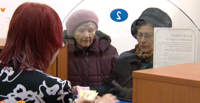 Оплата коммуналки, украинцы, наказания