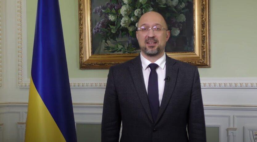 Денис Шмыгаль, пенсии, выплаты