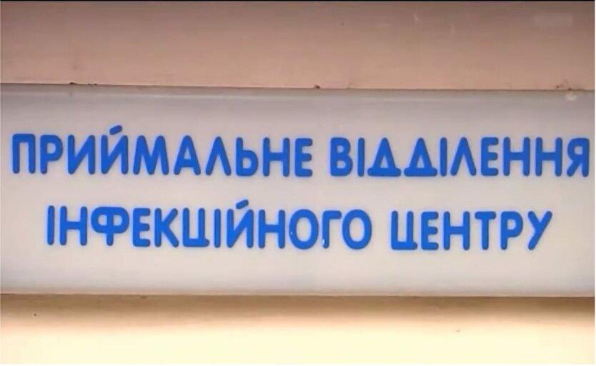 Коронавирус в Украине, Вакцина от коронавируса, Сеяр Куршутов, Юрий Романенко
