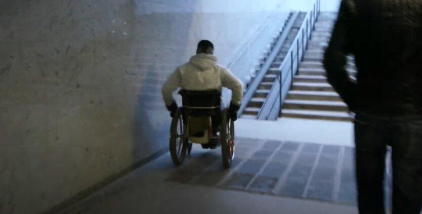 В Украине повысили соцвыплаты и пенсии людям с инвалидностью
