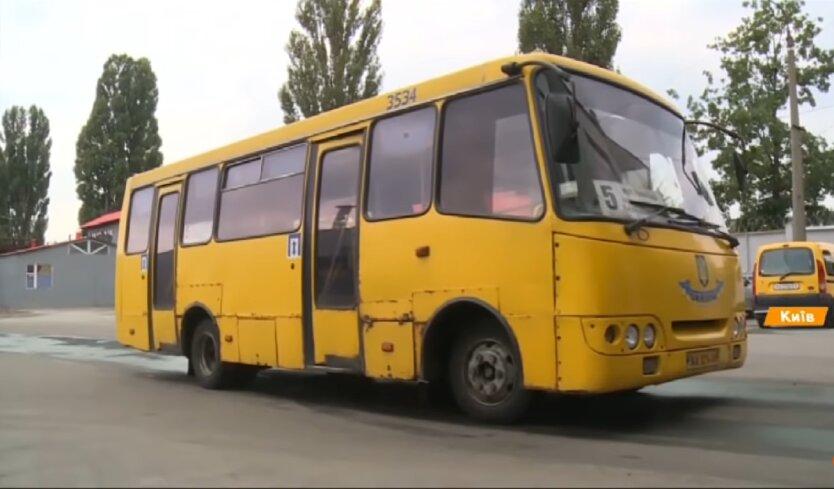 Проезд в Киеве, маршрутки, подорожание проезда
