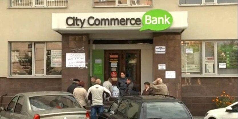 CityCommerce Bank
