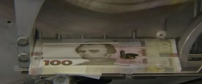 Курс валют в Украине,Обмен валют,курс валют на 25 июня,курс валют на четверг,Нацбанк Украины
