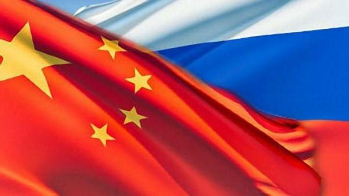 Россия_Китай