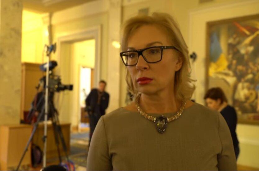 Омбудсмен Людмила Денисова