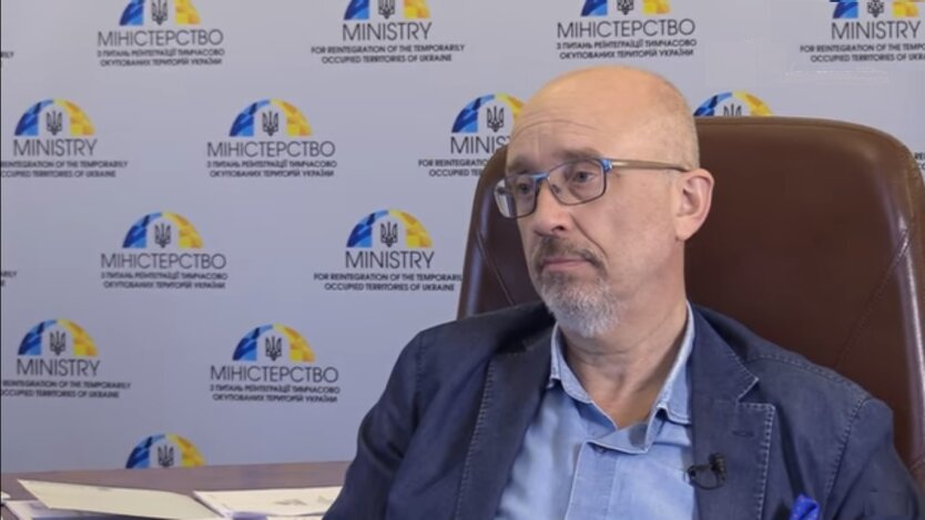 Министр реинтеграции временно оккупированных территорий Алексей Резников