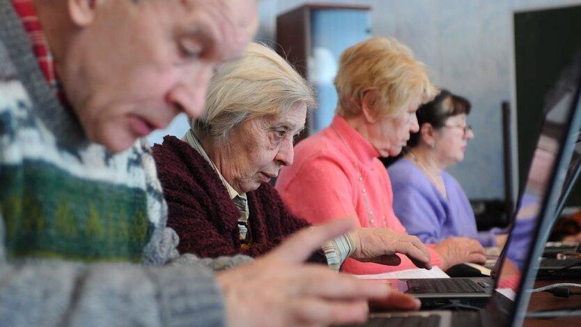 Высокооплачиваемые пенсионеры, высокие пенсии в украине, пенсии бывшим судьям