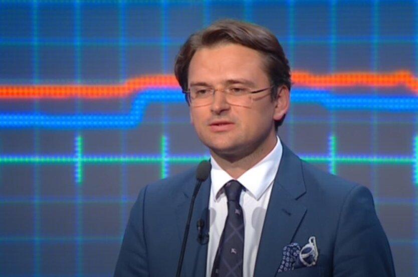 Глава МИД Дмитрий Кулеба