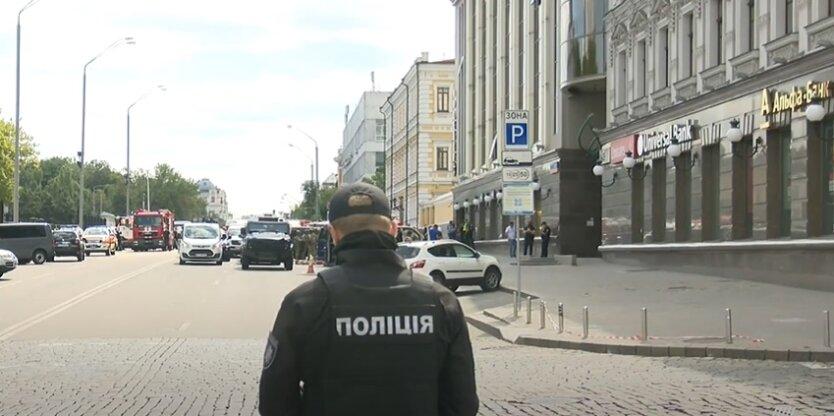 Теракт в Киеве