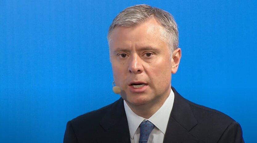 Юрий Витренко, газ, Газпром