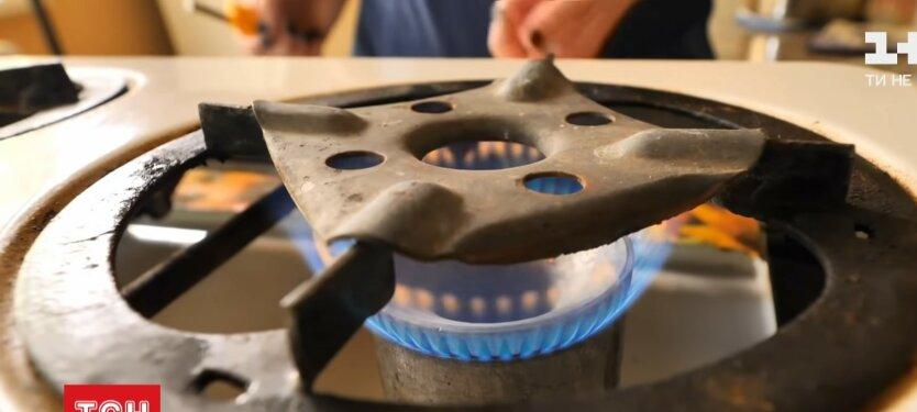 Газ в Украине, тарифы на газ, переход к поставщику