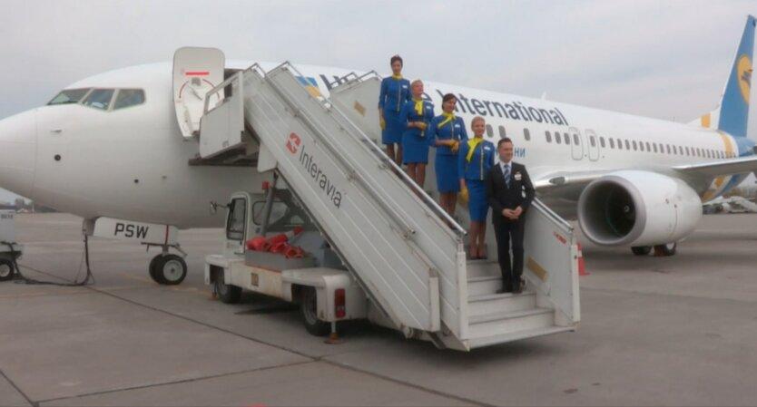 """Авиакомпания """"МАУ"""", рейсы мау, авиарейсы из Украины за границу"""
