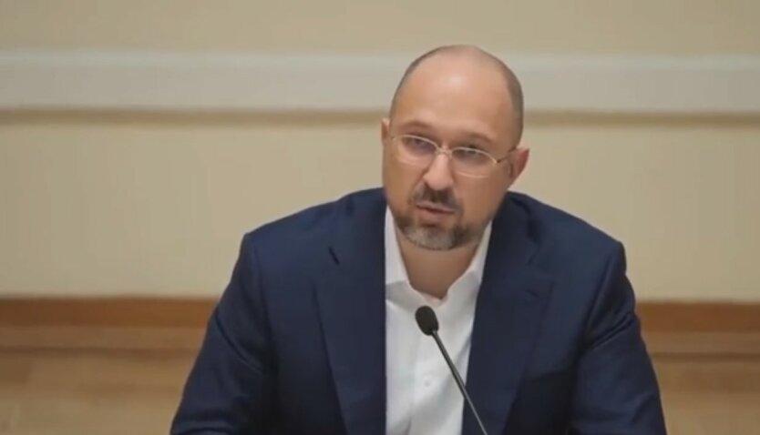 Денис Шмыгаль, Государственный бюджет Украины, Таможенная служба Украины