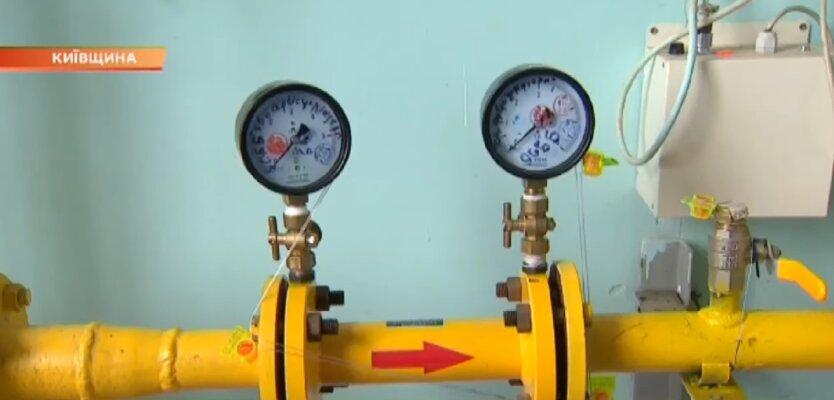 Газ в Украине, доставка газа, украинцы