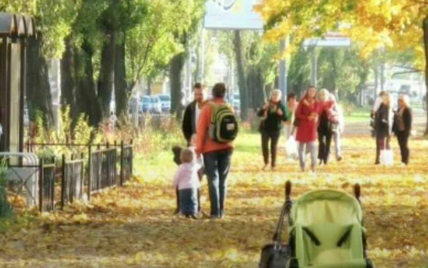 погода в украине, погода в сентябре, погода осень украина