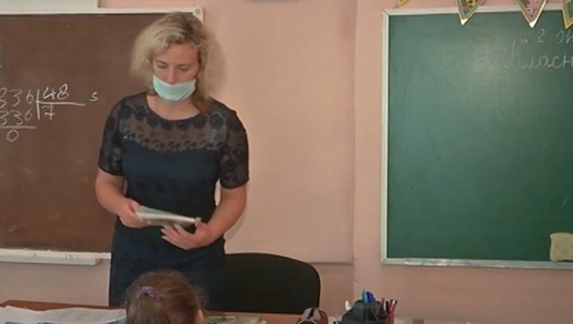 Учитель, зарплата, Украина