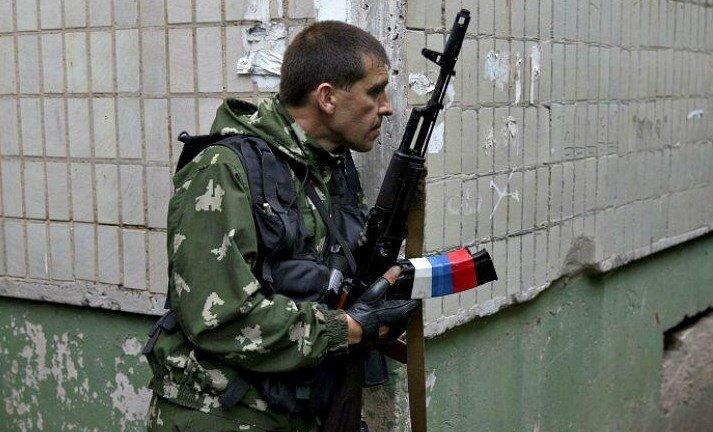 сепаратист_терорист_боевик