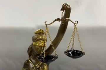 Пенсии судей