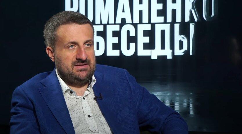 Тарас Загородний, Дмитрий Разумков, Владимир Зеленский