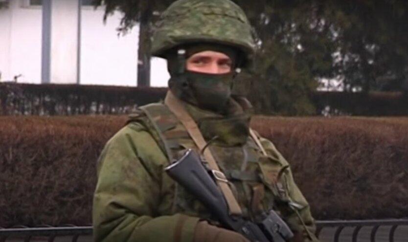 Вторжение России
