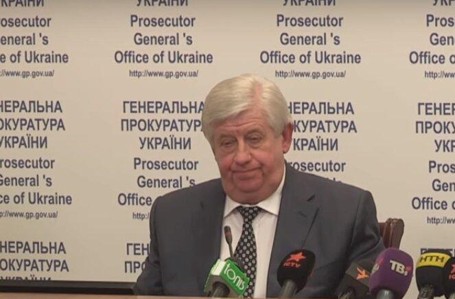 бывший генеральный прокурор Виктор Шокин