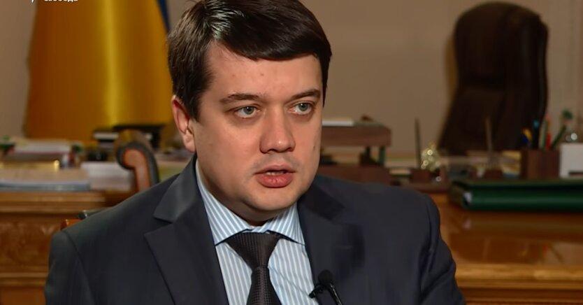 Дмитрий Разумков, закон об игорном бизнесе, рассмотрение ВР