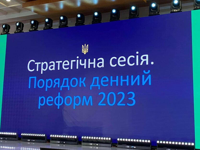 """Заседание """"Слуг народа"""" в Трускавце в 2021 году"""