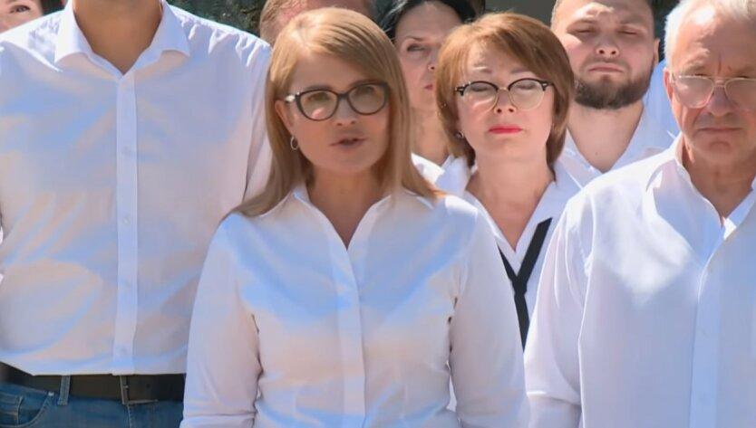Особняк Тимошенко,Коронавирус у Тимошенко,Юлия Тимошенко,лечение Тимошенко