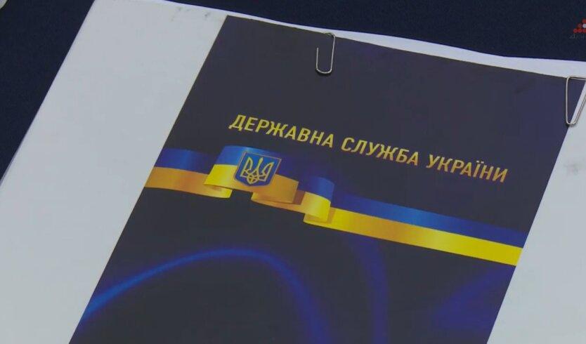 Государственная служба Украины, возрасной предел, украинцы