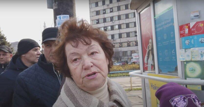 Пенсионеры в Украине, пенсии в украине