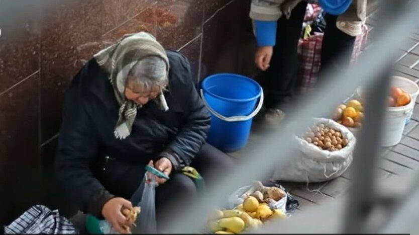 Пенсии в Украине, доплаты к пенсиям, чернобыльцы