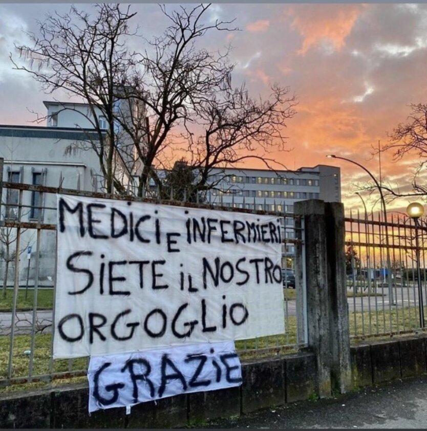 Благодарность итальянским медикам