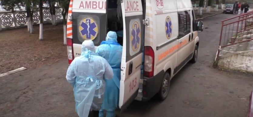 карантин в Украине,борьба с коронавирусом,COVID-19,отмена карантина в Украине