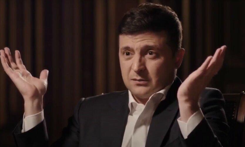 Зеленский назвал главную проблему украинской политики