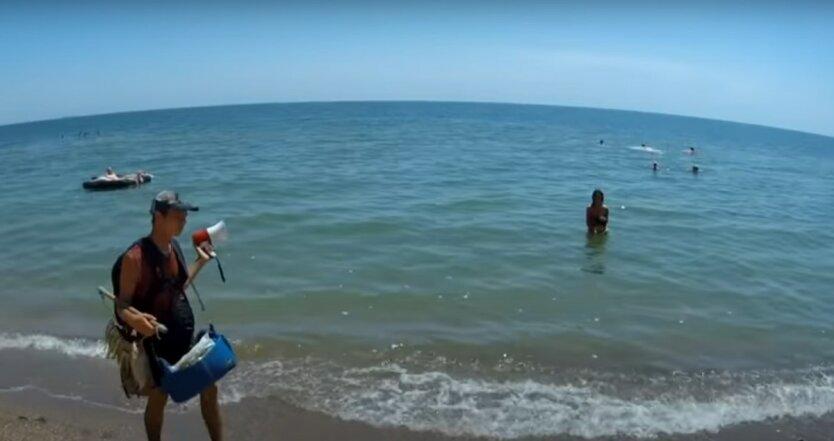 Пляжи Украины,Минздрав Украины,правила поведения на пляже в Украине,Covid-19 в Украине