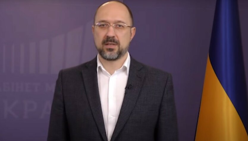 Шмыгаль рассказал о решении Кабмина по ВНО