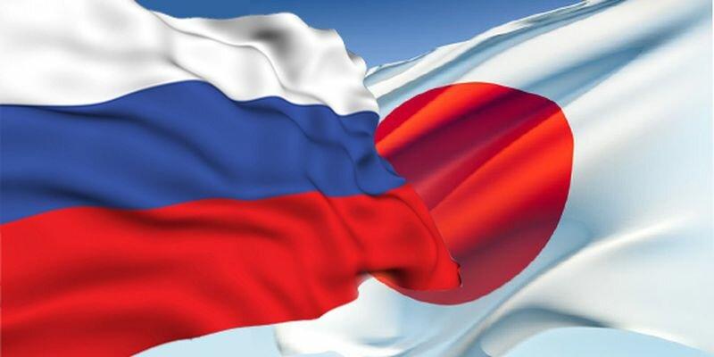 Япония РФ