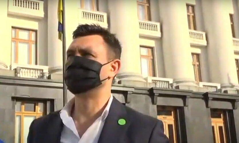 В «Слуге народа» определились с главой киевской ячейки перед выборами