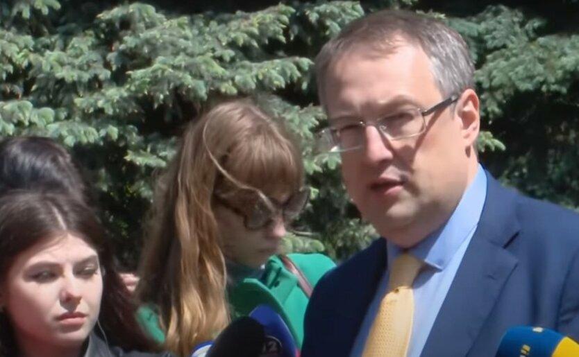 Геращенко заявил об амбициозных планах по снижению смертности на дорогах