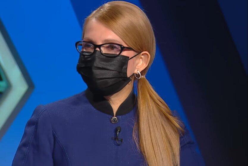 Тимошенко сделала неожиданное признание Шмыгалю