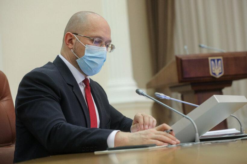 Денис Шмыгаль, премьер-министр Украины, фото - Кабмин