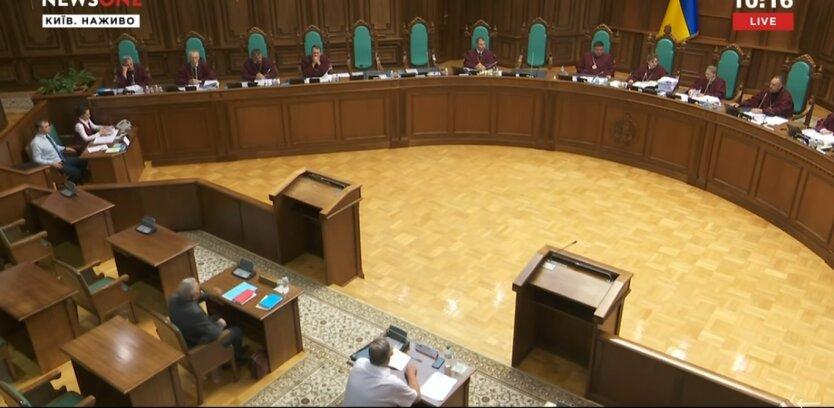 Судиь в Украине, пенсии, ПФУ