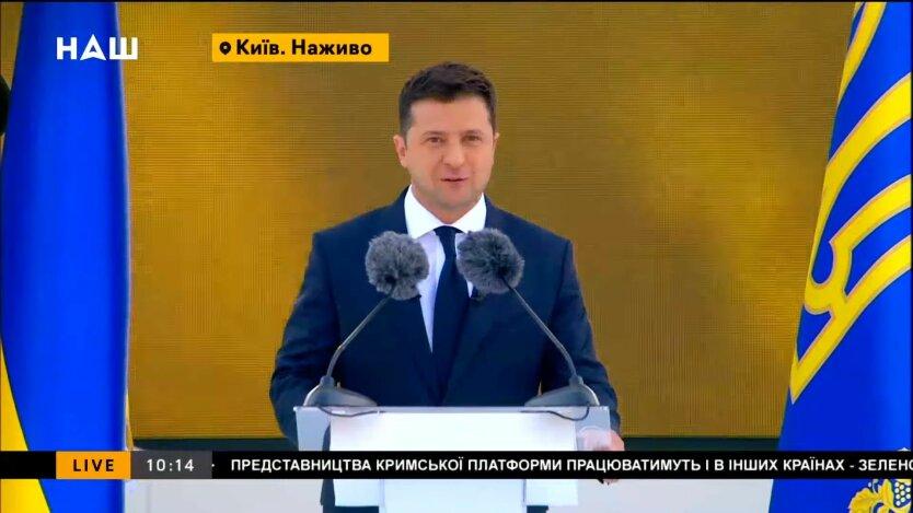 Владимир Зеленский на праздновании Дня Независимости в 2021 году