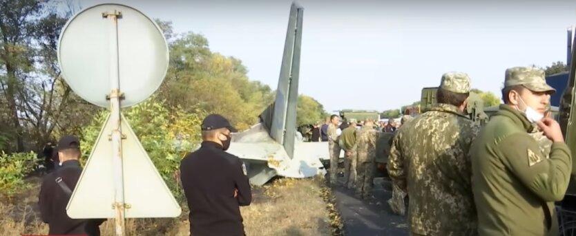Авикатастрофа Ан-26
